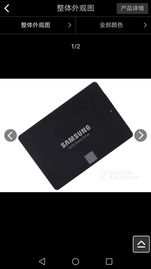 三星850.120G固态硬盘出售