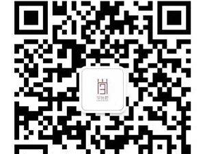 2018年秋季网教报名招生进行中!