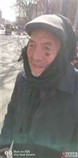 疑似王公堤的走丢老人,有认识的请联系他家人!