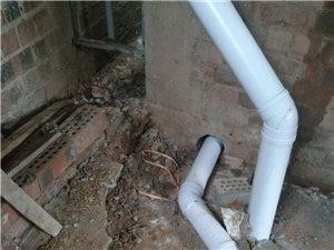 专业疏通排污下水道、厨房、卫生间、清理化粪池、换管
