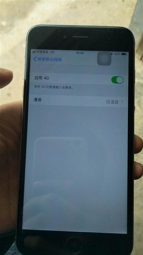 如图成色,国行正品。三网4G。拍下发货。家里好几台好手机。没有任何问题。换过国产屏幕,原装太贵,难找...