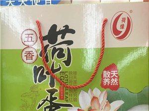 雞蛋 鴨蛋禮盒(白洋淀特產)銷售