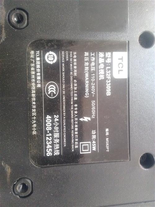 TCL王牌LED32液晶电视机,因搬家处理了,电视用了不到2年很好,有喜欢的联系1509861622...