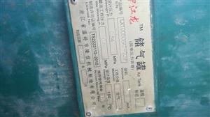 1立方气罐。15552198185联系。