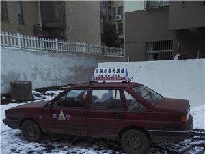 瑞峰出租车转?#27809;?#20986;租