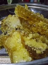 绿色农产品(纯手工制作山野菜和土蜂蜜)