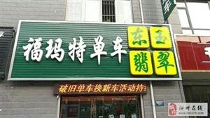 望嵩文化广场6.5万元
