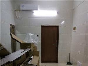 海峡茗城2室1厅1卫1800元/月