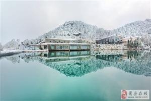 大爱天柱、登高祈福!正月初一至十五,安徽人免费游览天柱山