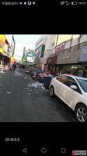 邹城城中城步行街东西街垃圾很多