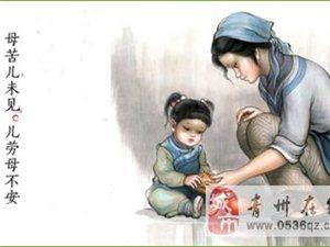 【诗歌】思念母亲