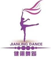 都学汇健翎舞蹈培训常年招收舞蹈学生