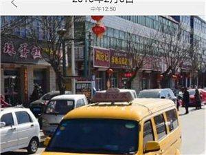 对外出租澳门美高梅网址市内两元车一辆。