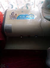 电热器出售,九成新。水电分离。安全高效,省电耐用。现在家闲置,需要者请电话联系