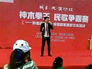 刘剑林-草根歌手,晋陕民歌优秀传承人!