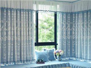 馨家怡窗簾布藝