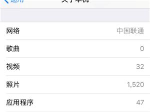 iPhone7黑色,128G,9.9成新。买到手还不到1年。现便宜出售。