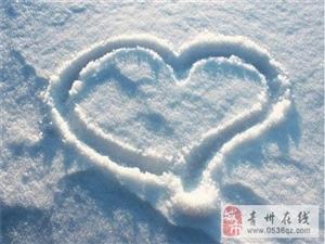 【诗歌】你那里下雪了吗
