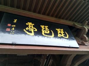 三江农贸市场18年布匹床用品老店转让  优势:店铺租金非常低,经营长达15年 。        ...