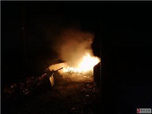 焚烧垃圾,严重污染空气,该敷衍了事吗?