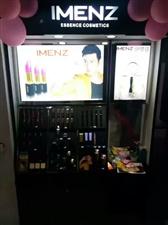 彩妆展柜出售有需要的朋友联系我18739485089