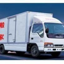 可心低價搬家公司干零活13044361208