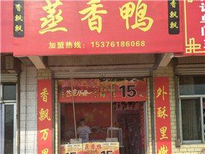 香飘飘鸭贾庄镇红绿灯南188米,紧挨菜市口1元/月