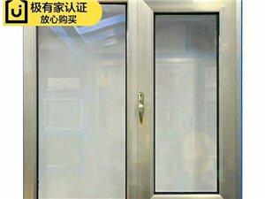 天津武清斷橋鋁門窗