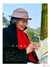 公园里的一位老奶奶