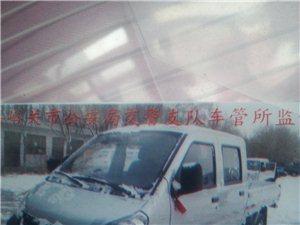 五菱宏光双排客货车