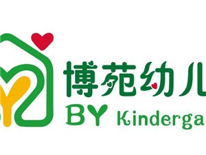 北京博苑智童幼兒園十周年優惠