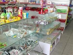 本人超市不准备开了,现有货架一米二×一米九的20组,玻璃柜12格的四台和凸形的两台出售,有意的联系看