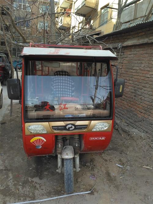大陽拉客三輪車轉讓,使用一年多,電瓶還能跑一百公里,車在中牟縣城,有意電聯。