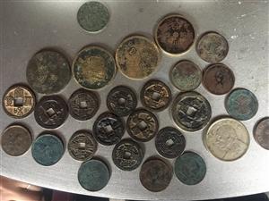 160余枚宋元明清民国时期古钱币出售,祖人流传至今,寻有缘人识得此宝