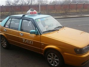 捷達出租車