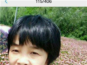 雄安蓝天救援队【2018】9号寻人