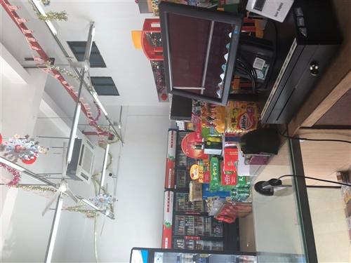 护龙乐购平价超市