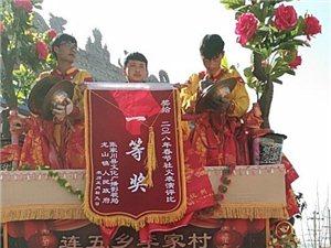 连五李家村社火正月初九演出,荣获一等奖!