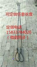 出售各种型号的新旧钢丝绳套!加工任何长度任何尺寸钢丝绳套。