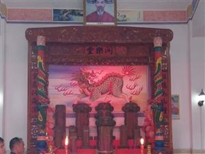 王曰琪公祠戊戌年春祭庆典