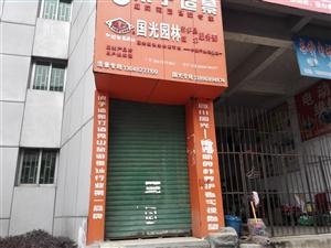 红绿灯319线农商行旁边(原牌坊旁边)900元/月