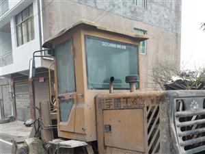 明宇9--18小型装载机