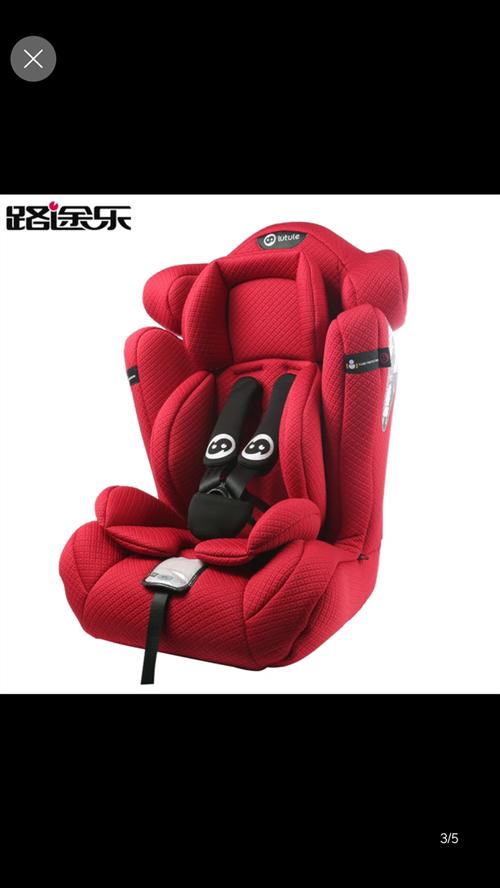 路途樂安全座椅,給寶寶安全的愛,可從九個月用到12歲,九成新,580買的,現低價轉賣