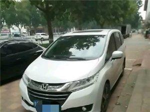 汽车租赁自驾