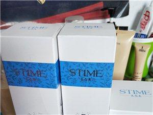 买了很多,仅自己试用过一次,一套保湿补水套装水乳霜一套安尚希焕颜霜,现在便宜出售,保证正品,价格再议...