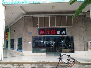 滨江商城一楼商铺(150平米)