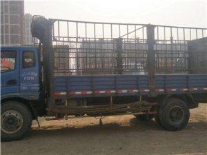 出售北京奥驰货车