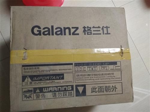 格兰仕光波炉,全新没拆封的,网上的价格499,现在399出售,记住,是全新的,没拆封的产品。因为是本...