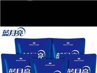 开业期间剩余闲置礼品,现在便宜处理,希望有人用得上,礼品有:蓝月亮洗衣液500克包装还有300袋左右...