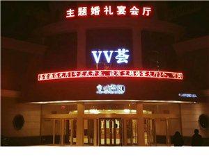 宝城嘉宴酒店